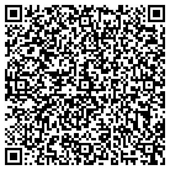 QR-код с контактной информацией организации САМШИТ МАЛОЕ ИЧП БИГМЫ Б.И.