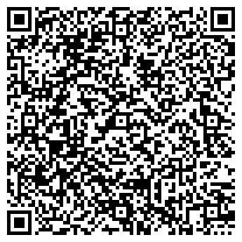 QR-код с контактной информацией организации СТЭЛАР-ТЕХНО, ЗАО