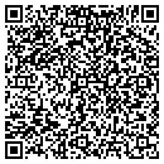 QR-код с контактной информацией организации СУПЕРБЕТОН, ООО