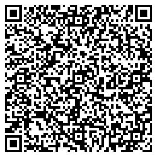 QR-код с контактной информацией организации ТЕХНОНИКОЛЬ-КУРСК