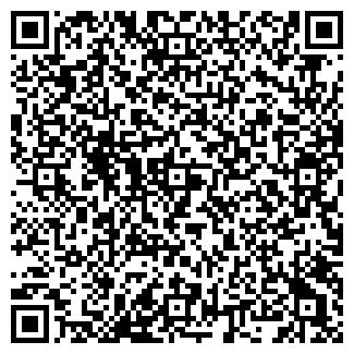 QR-код с контактной информацией организации БЕЛРЫБА ГТПУП
