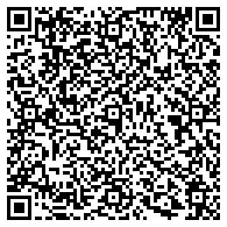 QR-код с контактной информацией организации СЕНЬОР