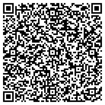 QR-код с контактной информацией организации КУРЧАТОВСКОЕ ВРЕМЯ, ГУ