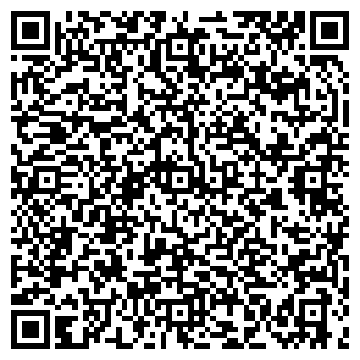 QR-код с контактной информацией организации КУРЧАТОВСКАЯ РАЙОННАЯ ТИПОГРАФИЯ ОГУП