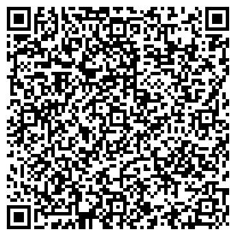 QR-код с контактной информацией организации ПЕРВОМАЙСКИЙ, СХК