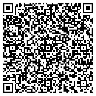 QR-код с контактной информацией организации ТОО ИНИЦИАТОР