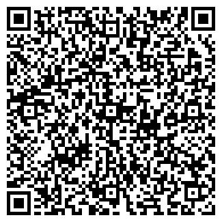 QR-код с контактной информацией организации ТОО КУЙМАНСКОЕ