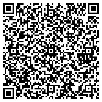 QR-код с контактной информацией организации ТОО РОМАНОВСКОЕ