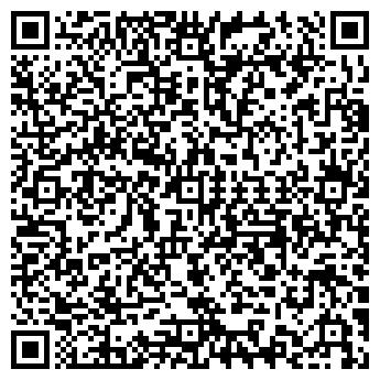 QR-код с контактной информацией организации ООО «ЛеМаЗ»