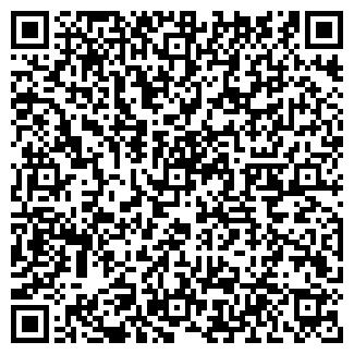 QR-код с контактной информацией организации ИНШИНСКОЕ СПК