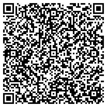 QR-код с контактной информацией организации МОСТОЭКСПЛУАТАЦИОННОЕ УПРАВЛЕНИЕ
