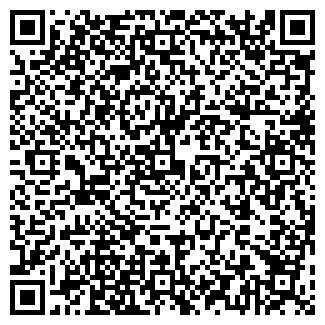 QR-код с контактной информацией организации БОГУЧАРОВО СПК
