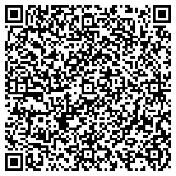 QR-код с контактной информацией организации МАГАЗИН ТАЛЛИН ЗАО
