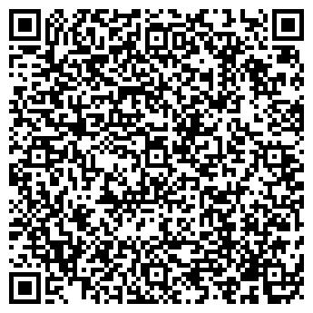 QR-код с контактной информацией организации ТОРГОВЫЙ ДОМ ЛИВЕНКА