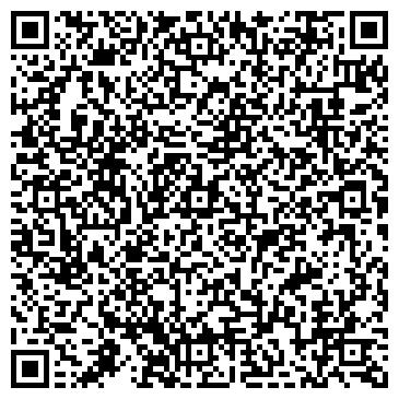 QR-код с контактной информацией организации ЛИВЕНСКОЕ ОТДЕЛЕНИЕ ПРОФИЛАКТИЧЕСКОЙ ДЕЗИНФЕКЦИИ