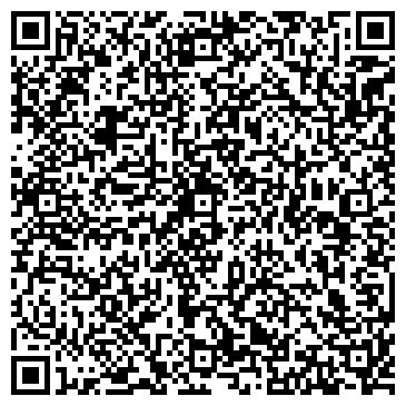 QR-код с контактной информацией организации ЛИВЕНСКИЙ ЗАВОД СИЛИКАТНЫХ СТЕНОВЫХ МАТЕРИАЛОВ