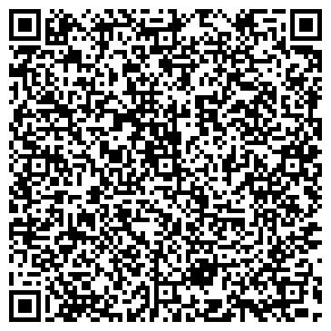 QR-код с контактной информацией организации РАСЧЕТНО-КАССОВЫЙ ЦЕНТР ЛИВНЫ