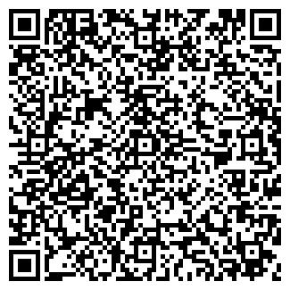 QR-код с контактной информацией организации ЛИВЕНКА ТД
