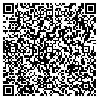 QR-код с контактной информацией организации БИКСЕЛА, ООО