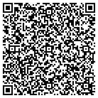 QR-код с контактной информацией организации ФИНФЛАЙ СТУДИЯ