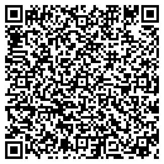 QR-код с контактной информацией организации ПОДНЕБЕСЬЕ