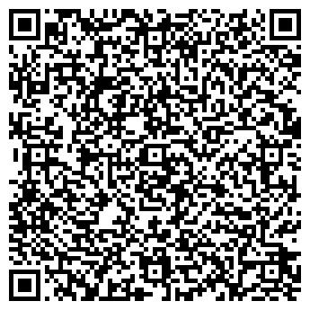 QR-код с контактной информацией организации АМБАРЦУМОВ С. Р., ИП