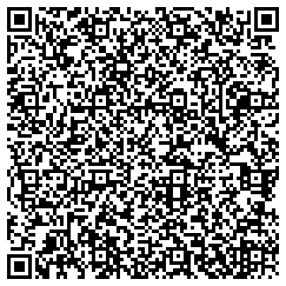 QR-код с контактной информацией организации РАДИОЧАСТОТНЫЙ ЦЕНТР ЦЕНТРАЛЬНОГО ФЕДЕРАЛЬНОГО ОКРУГА ФИЛИАЛ В ЛИПЕЦКОЙ ОБЛАСТИФГУП