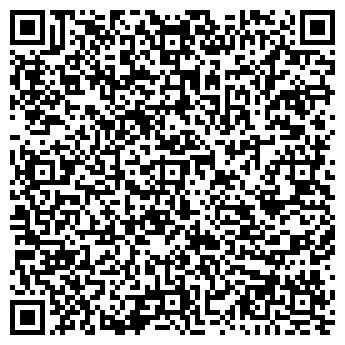 QR-код с контактной информацией организации ЛИПЕЦК-ПЕЙДЖИНГ, ООО