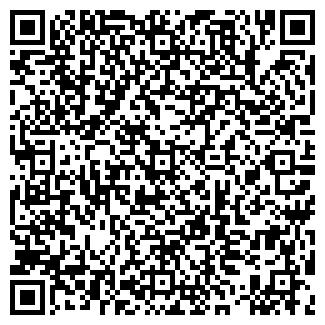 QR-код с контактной информацией организации ОТИКО ЗАО СП