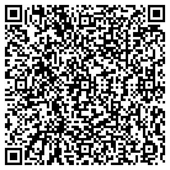QR-код с контактной информацией организации ОПС ПОС. МАТЫРСКИЙ
