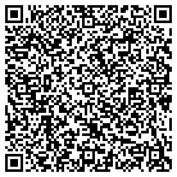 QR-код с контактной информацией организации FEDERAL EXPRESS ПРЕДСТАВИТЕЛЬСТВО