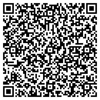 QR-код с контактной информацией организации ВРЕМЯ КРАСОТЫ