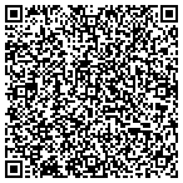 QR-код с контактной информацией организации ПОСОЛЬСТВО ФЕДЕРАТИВНОЙ РЕСПУБЛИКИ ГЕРМАНИЯ В РБ