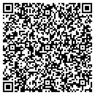 QR-код с контактной информацией организации ЖЕРАР ОЛИВЕР