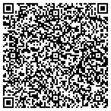 QR-код с контактной информацией организации ЧЕРНАЯ ИГУАНА САЛОН ТАТУИРОВКИ И ПИРСИНГА