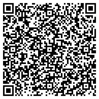 QR-код с контактной информацией организации ЗАВИТОК № 6