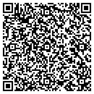 QR-код с контактной информацией организации ЛИПЕЦК