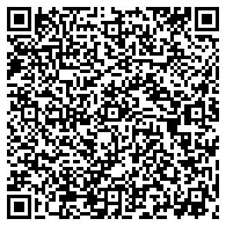 QR-код с контактной информацией организации SPA-САКУРА