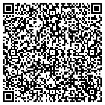 QR-код с контактной информацией организации № 421 ДГУП ФКП УТ МВО