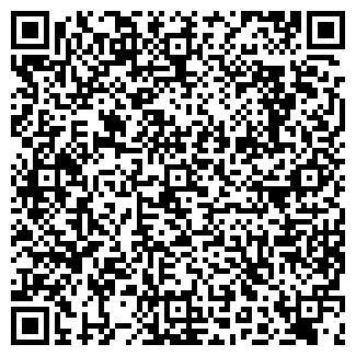 QR-код с контактной информацией организации ОТ ОЛЕГА