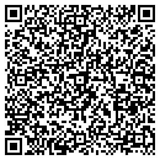 QR-код с контактной информацией организации ООО ФОБОС
