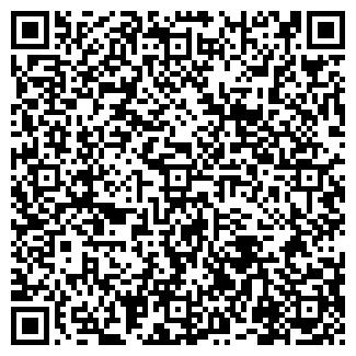 QR-код с контактной информацией организации СТЕКЛОРЕЗ