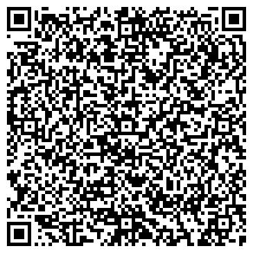 QR-код с контактной информацией организации ФГБУ «УПРАВЛЕНИЕ «ОРЕЛМЕЛИОВОДХОЗ»
