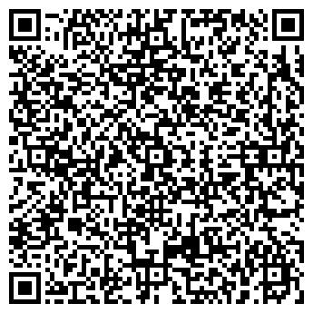 QR-код с контактной информацией организации РЕСТОРАН-КЛУБ ГУДВИН