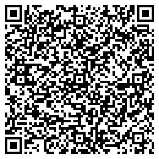 QR-код с контактной информацией организации ЗАО ТЕПЛОЭНЕРГОМОНТАЖ