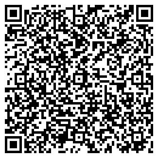QR-код с контактной информацией организации ОРИОН, ТОО