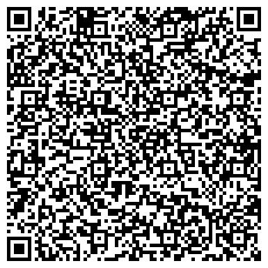 QR-код с контактной информацией организации ЮГОВОСТОКЭЛЕКТРОМОНТАЖ-2 (ЮВЭМ-2) МОНТАЖНОЕ УПРАВЛЕНИЕ