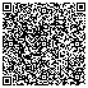 QR-код с контактной информацией организации ЭЛЕКТРОСЕРВИС ОСФ, ООО