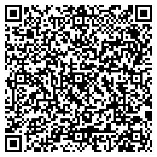 QR-код с контактной информацией организации ОМЕГА НУК ФИЛИАЛ