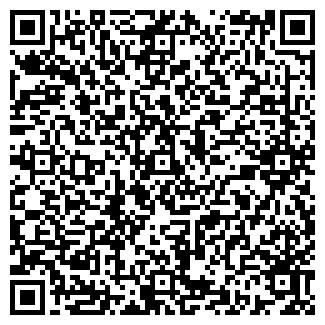 QR-код с контактной информацией организации ТРИЛИСТНИК